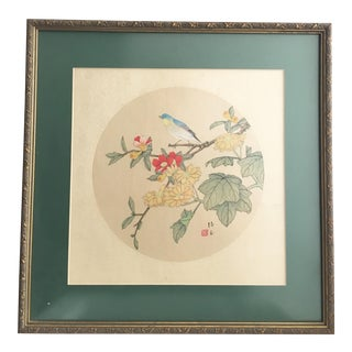 Chinese Bird Signed Painting on Silk For Sale