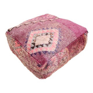 1990s Vintage Moroccan Pouf Cover For Sale