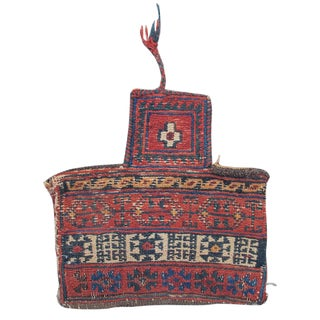 Afshar Mixed Technique Saltbag For Sale