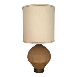 Mid-Century Brown Table Lamp