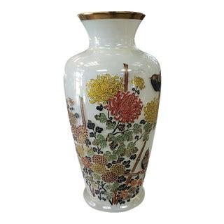 Mid 20th Century Japanese Fujita Kutani Glass Gilded Floral Vase For Sale