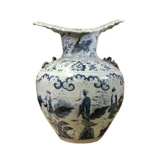 Vintage Chinese Blue White Wave Mouth Fat Body Porcelain Vase For Sale