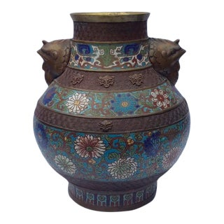Chinese Bronze Champleve Vase With Ornamented Rooster Handles For Sale