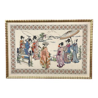 Vintage Geishas in the Garden Framed Embroidered Textile Art
