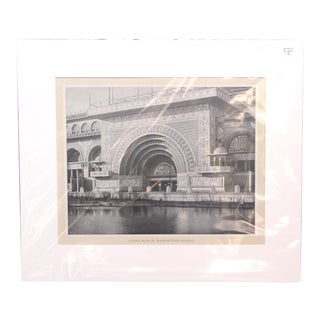 1895 World's Fair Print (Golden Door of Transporting Building)