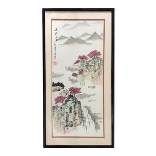 Vintage Chinese Landscape Watercolor Painting For Sale