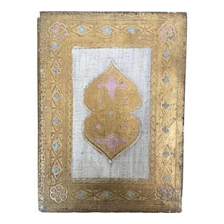 Vintage Florentine Diptych Picture Frame