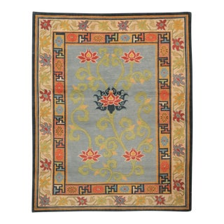"Late 20th Century Vintage Hand Knotted ""Lotus"" Rug - 5′6″ × 6′10″ For Sale"
