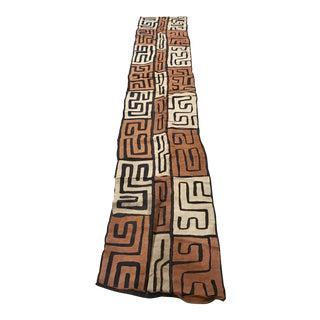 African Art Kuba Cloth