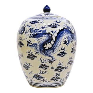 A Large Chinese Blue and White Covered Melon Jar in the Kangxi Style