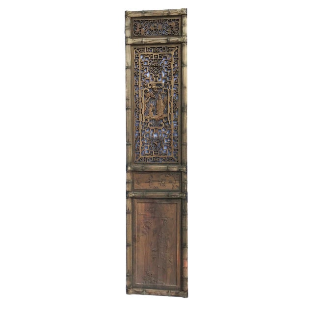 """Old Chinese Hand Carved Wood /Door /Panel 86"""" H For Sale - Image 9 of 9"""