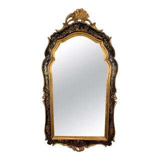 Chinoiserie Vintage Gold Gilt and Black Asian Style Mirror For Sale