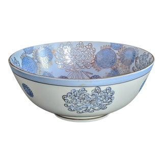 Vintage Andrea by Sadek Blue & White Porcelain Bowl For Sale