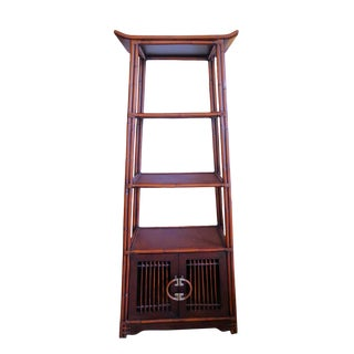 Palecek Ming Style Bamboo & Rattan Bookcase Etagere For Sale