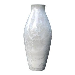 Mid-Century Modern White Crystalline Glaze Pottery Vase For Sale