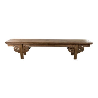 Sarreid LTD Antiqued Bench For Sale