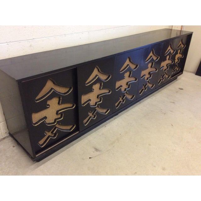 Unusual Black Lacquer Asian Style Media Credenza Console For Sale - Image 4 of 11