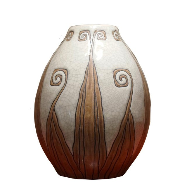 White 1920s Charles Catteau Vase For Sale - Image 8 of 8