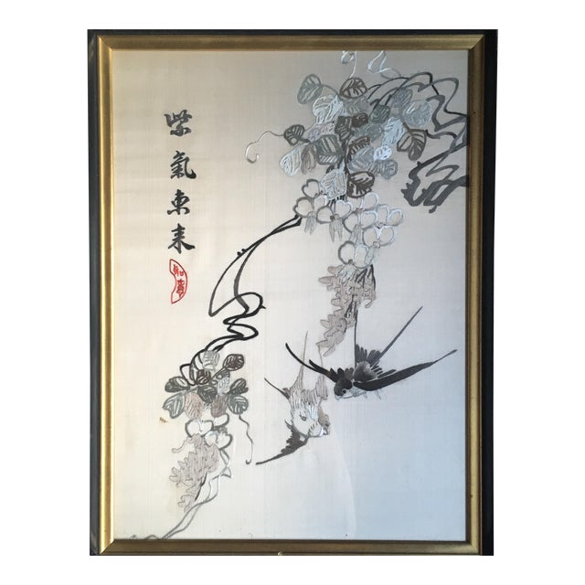 Vintage Framed Chinese Silk Embroidery - Image 1 of 11