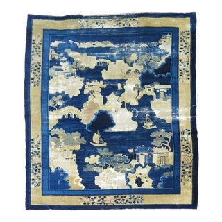 Chinese Pictorial Landscape Rug, 9'1'' X 11'5'' For Sale