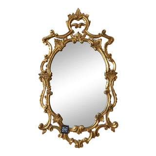 Ornate, Gilded Wall Mirror For Sale