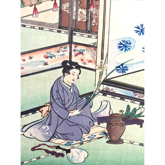 Early 20th Century Japanese Flower Arranging Wood Block Print For Sale - Image 5 of 5