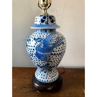 Vintage Blue & White Phoenix Ginger Jar Table Lamp Preview