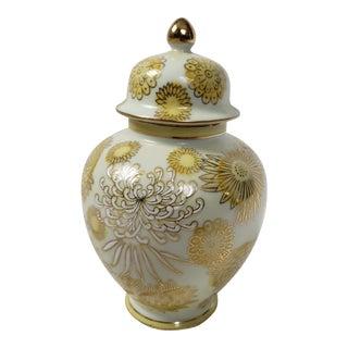 Japanese Andrea by Sadek Ginger Jar For Sale