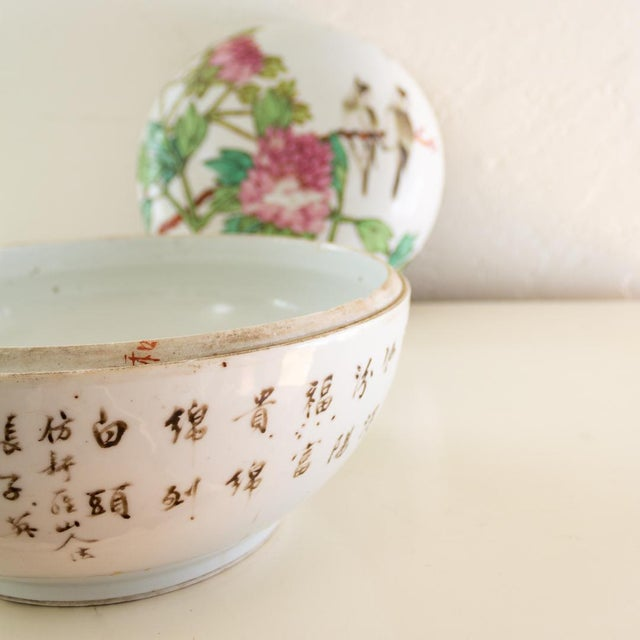 Ceramic 19th C Familly Rose Covered Box | Lidded Food Bowl | Chinese Qing Dynasty For Sale - Image 7 of 12