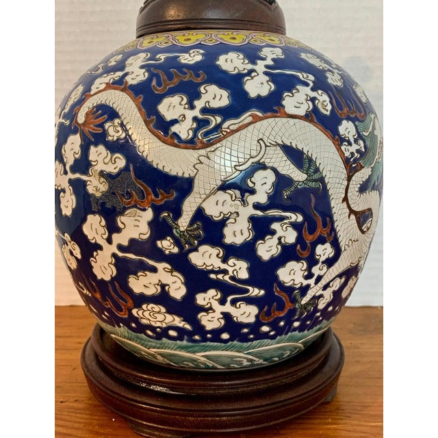 20th Century Chinese Export Polychrome Enamel Ginger Jar For Sale - Image 12 of 13