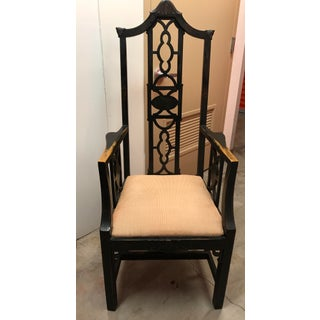 Pagoda Fretwork Arm Chair Preview
