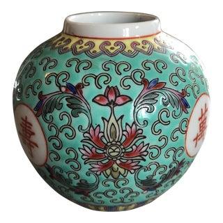 Vintage Turquoise Porcelain Ginger Jar For Sale