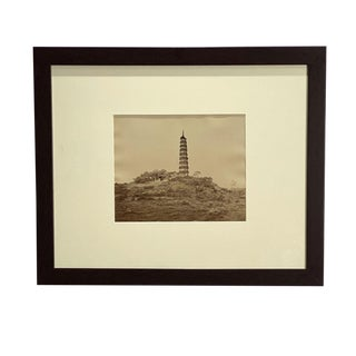 Antique Photograph of the Pazhou Tower For Sale