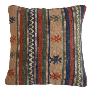 """1970s Braided Kilim Rug Pillow Cover Turkish Throw Pillow 16"""" X 16"""" For Sale"""