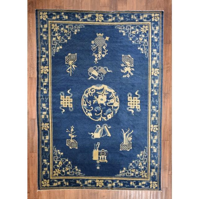 1910s Antique Peking Carpet - 6′ × 8′6″ For Sale - Image 5 of 5