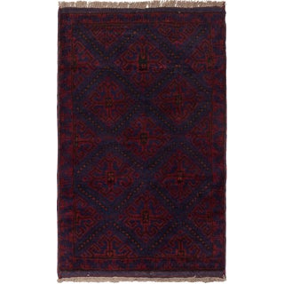 Late 20th Century Afghan Rug - 3′ × 4′10″ For Sale