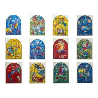 """Marc Chagall Rare Vintage 1962 """" the Jerusalem Windows """" French Offset Lithograph Prints Folio - Set of 12 For Sale"""