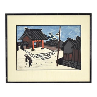 Mid-Century Japanese Woodblock Print Winter in Aizu Old Woman Kiyoshi Saito For Sale