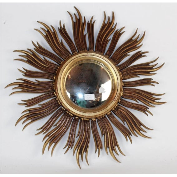 1960s Vintage French Mid-Century Gilt Sunburst Mirror For Sale - Image 5 of 6