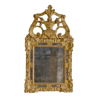 18th Century , Carved Gilt Wood Louis XIV Mirror For Sale