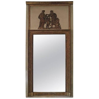 French Louis XVI Style Patinated and Giltwood Trumeau Mirror, 19th Century For Sale