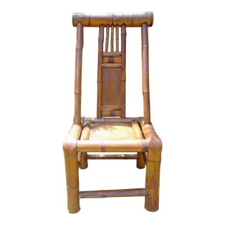 1900 Century Chinese Bamboo Chair For Sale