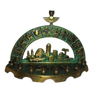 Noah Brass Zodiac Signs & Jerusalem Menorah For Sale