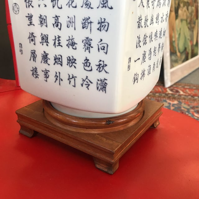White Chinese Calligraphy Lamp For Sale - Image 4 of 7