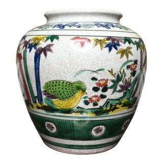 Antique Japanese Kutani Vase For Sale