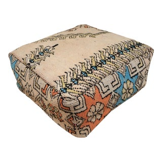 Moroccan Vintage Unstuffed Pouf Cover For Sale