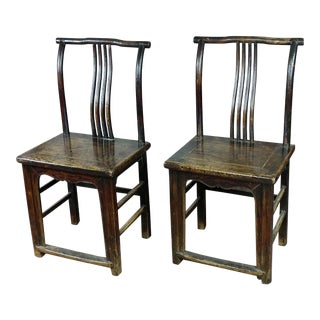 Antique 1900s Chinese Chairs - a Pair For Sale