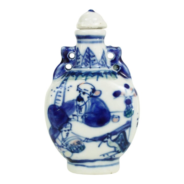 Antique Apothecary Perfume Bottle - Image 1 of 6