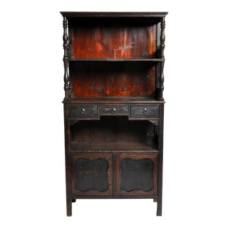 Chinese Scholar's Book Cabinet With Three Drawers and Original Patina For Sale