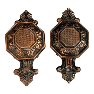 1970s Vintage European Metal Door Knobs - a Pair For Sale